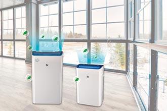 除濕、淨化、乾衣一機三用 冰點振興券加碼 買除濕機送濾網