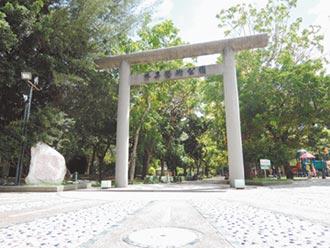 朴子藝術公園 列優先改造