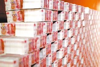 人幣推進國際化 長線看漲