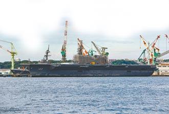 搭載F-35B 日本出雲號變身真航母