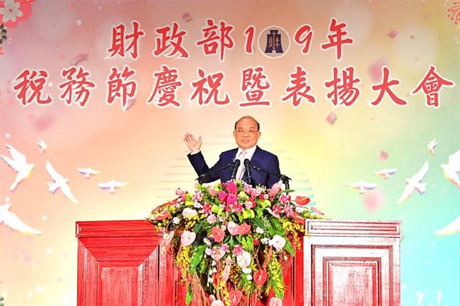 行政院長蘇貞昌1日出席「109年稅務節慶祝暨表揚大會」。(行政院提供)
