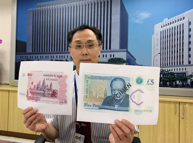 中央銀行發行局長施遵驊介紹他最愛的兩張券幣,右為英國國會大廈西敏宮及英國邱首相吉爾。(圖/陳碧芬)