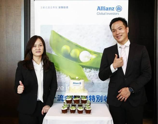 (安聯特別收益多重資產基金經理人林素萍(左)與安聯投信產品經理胡韡耀(右)深入剖析特別收益的投資利基。圖/安聯投信提供)