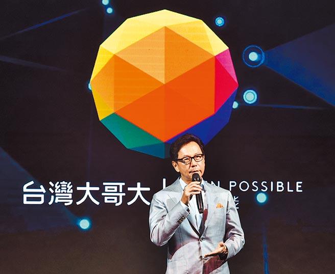 台灣大董事長蔡明忠宣布台灣大5G開台。圖/顏謙隆
