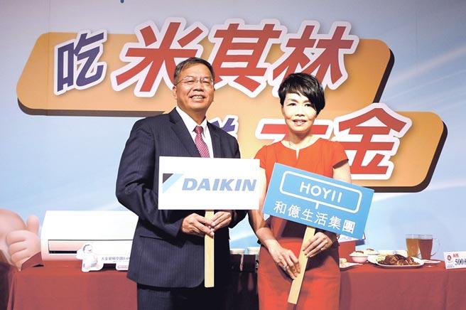 和泰興業執行副總林鴻志(左)、和億生活集團執行長蘇嬉螢(右)共同主持「吃米其林送大金」起跑記者會。圖/黃台中