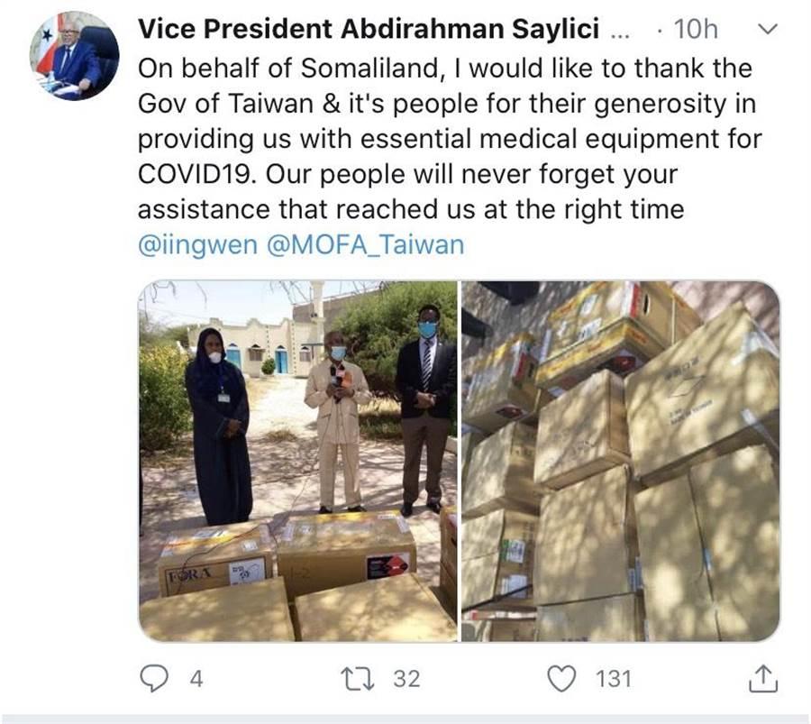 索馬利蘭副總統推文感謝台灣提供對抗新冠肺炎的醫療器材,並標註我蔡英文總統與我外交部。(取自推特)