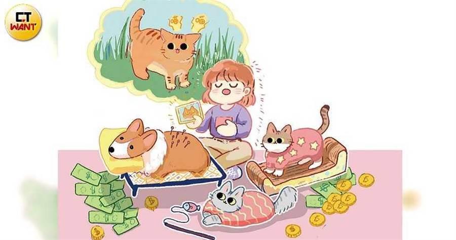 少子化年代來臨,毛小孩更加受寵,寵物吃穿及身心健康都成了商機。(圖/陳家榆繪)