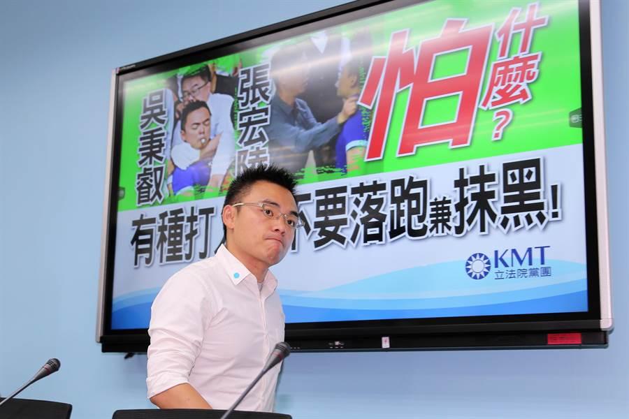 洪孟楷1日表示,將對民進黨立委吳秉叡提告。(黃世麒攝)