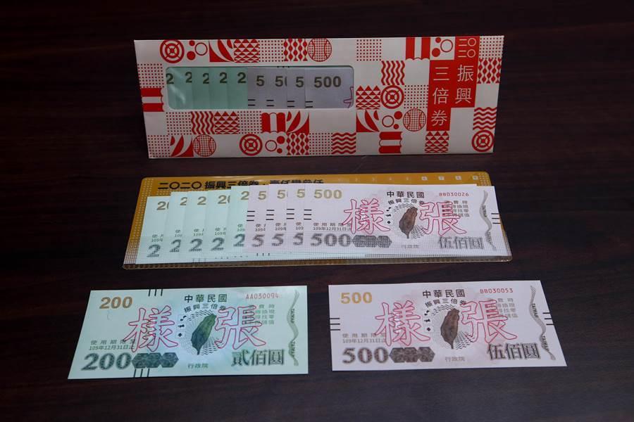 「2000元收」三倍券剛開放預購 已出現收券潮。(資料照)