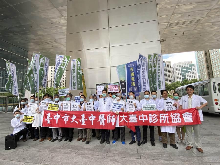 30多名來自中彰雲投醫師,1日中午到台中市議會廣場抗議中火重啟2號機,憂心空汙恐造成不孕症與胎兒健康。(盧金足攝)