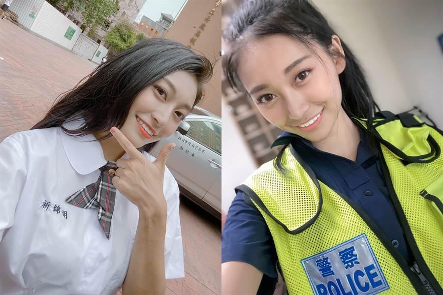 國民女友祈錦鈅穿上校服與警服,替警宣傳反毒。(圖/固力狗娛樂提供)