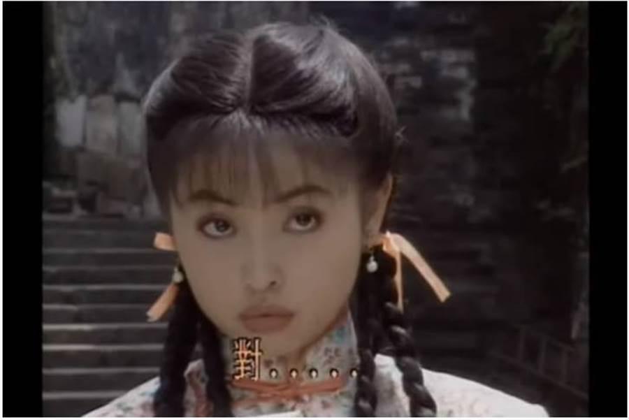 何如芸22歲時就演出瓊瑤劇《鬼丈夫》。(圖/取材自熱點劇場Hotspot! Youtube)