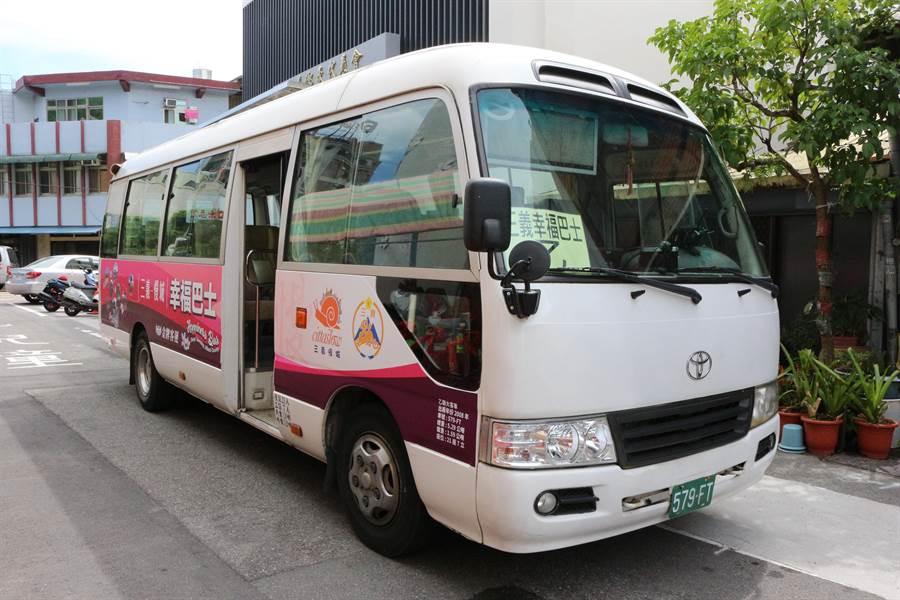 苗栗縣三義鄉公所幸福巴士7月1日通車。(巫靜婷攝)