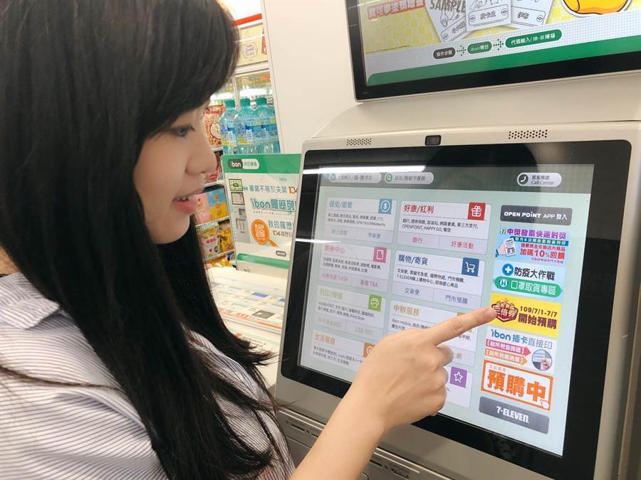 三倍券預購首日,超商機台上午一度大塞車。(示意圖/7-11提供)