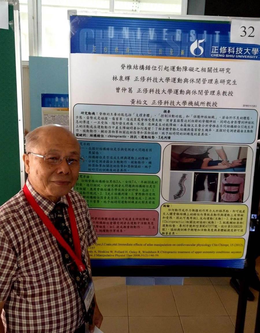 72歲的林泉輝學習不落人後,獲頒勤學楷模。(林雅惠攝)