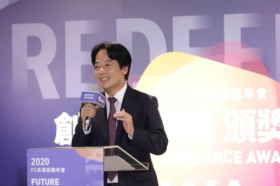 賴清德出席2020「FCA創新商務獎頒獎典禮」(總統府提供)