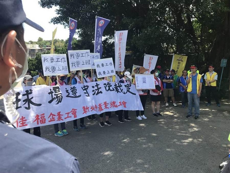 面對佳福勞資糾紛,勞工局呼籲幸福球場應依法院裁定給付工資。圖/新北市勞工局提供
