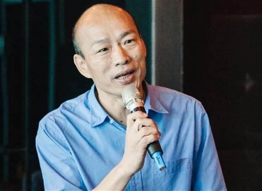 前高雄市長韓國瑜。(中時資料照,郭吉銓攝)