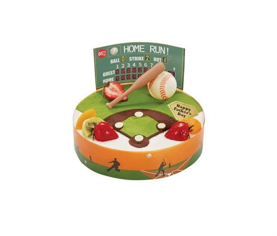 (搶父親節商機,85度C今年推出4款不同的運動造型主題蛋糕,圖為以棒球場概念設計的「強棒出擊」8吋蛋糕。圖/85度C提供)