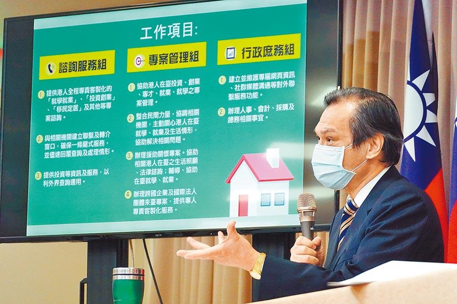 陸委會轟北京 侵蝕港自由人權
