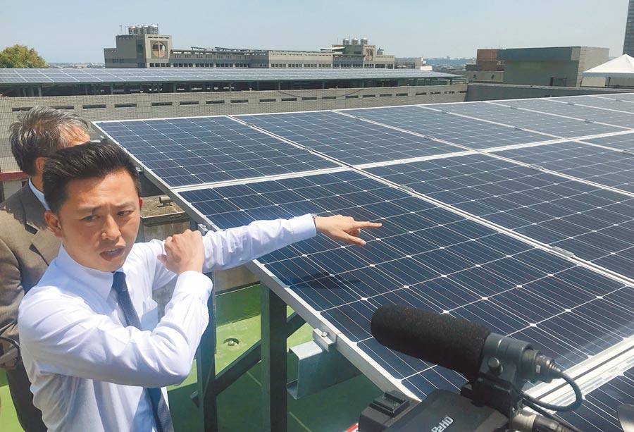 新竹市政府自從2017年起已大力推動公有地建置太陽能發電系統。(陳育賢攝)