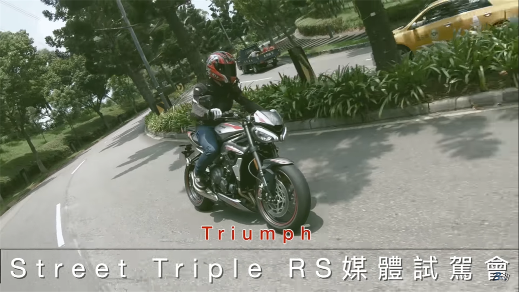 值得期待!Triumph Street Triple RS媒體發表會
