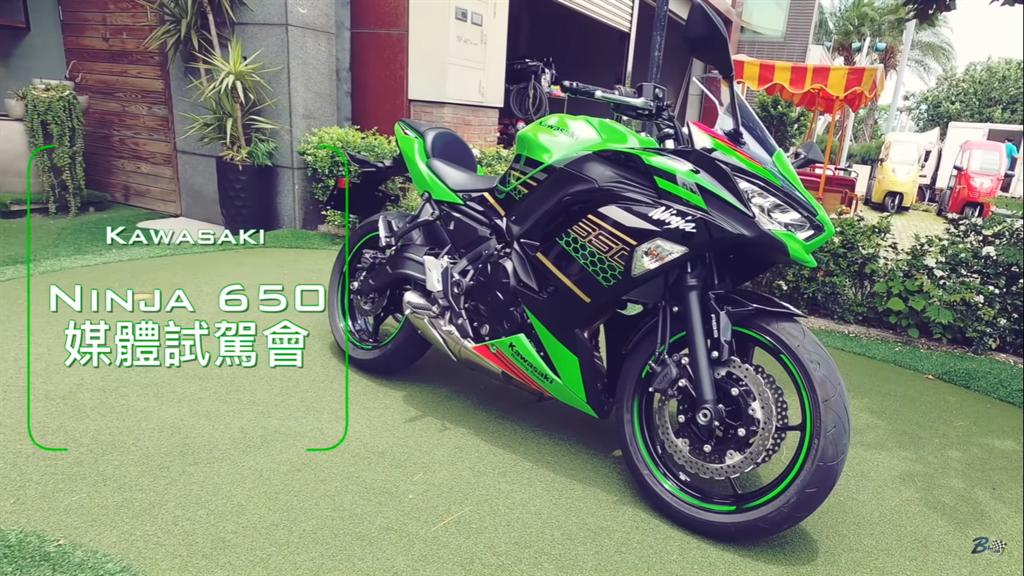 輕鬆好上手!Kawasaki Ninja 650 媒體試駕會