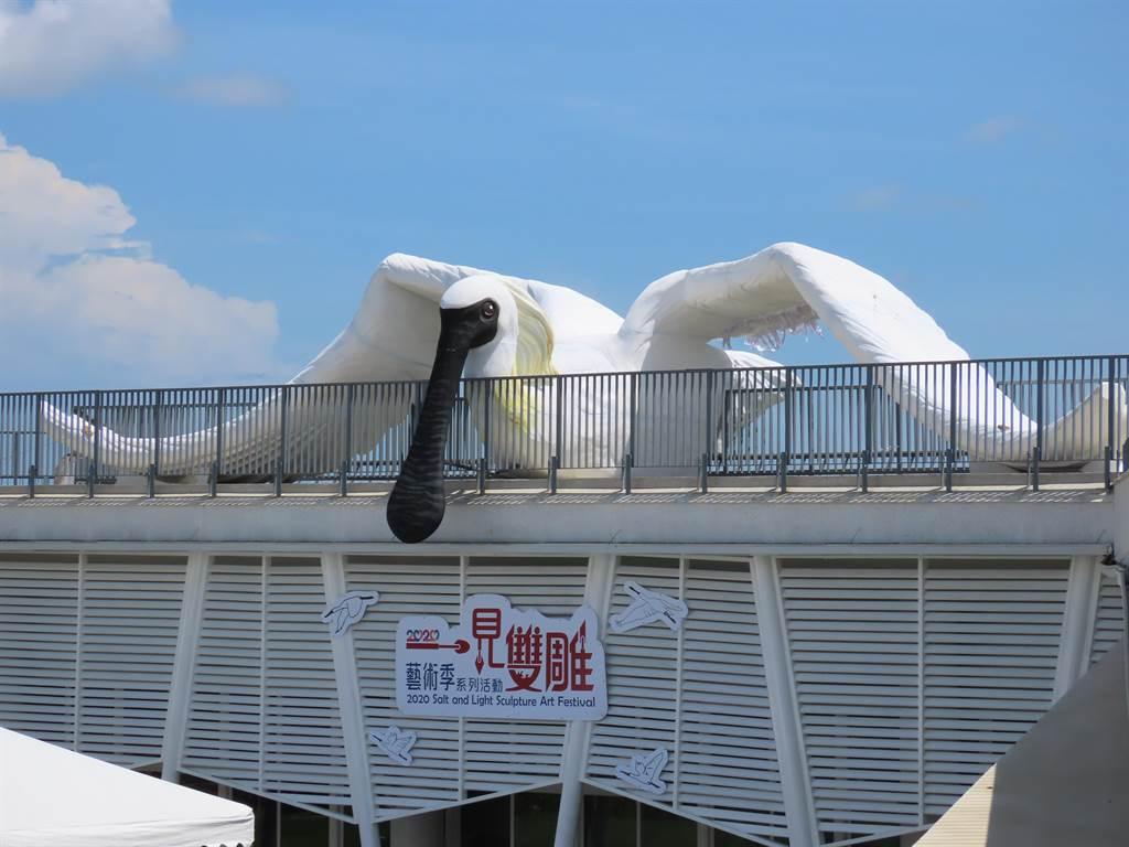在七股遊客中心2樓觀景平台的黑面琵鷺裝置藝術高度近4公尺、翼展約16公尺,命名為「七股尚Happy」(莊曜聰攝)