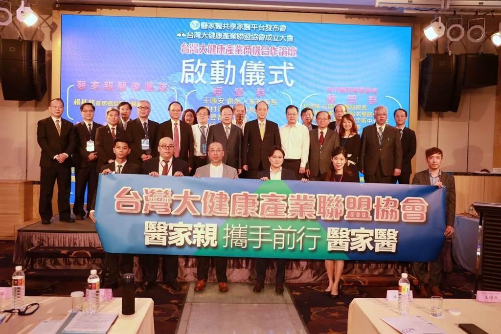 台灣大健康產業聯盟協會醫療西進南向超級艦隊正式啟航。(台灣大健康產業聯盟提供)