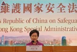 人民日報:香港長期繁榮穩定的防波堤