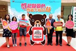 《金融股》群益證捐血活動13載 今年拚1500袋