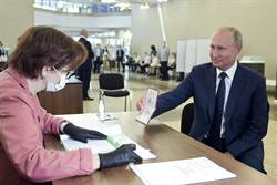 普丁做到2036年!俄修憲公投結果出爐 77%選民支持