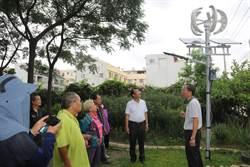 弘光學生替社區裝綠能發電機 綠地變環保公園