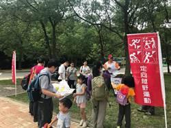 炎炎夏日親近大自然 雪霸處免費環境教育活動7/4登場