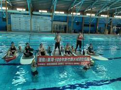 明新科大辦水域運動體驗營 室內體驗獨木舟、SUP