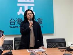 民眾黨團反對前瞻二期續編預算 賴香伶:應遵守財政紀律