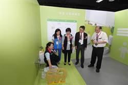台灣水五金產業中心在鹿港揭牌 日本TOTO也來設體驗區