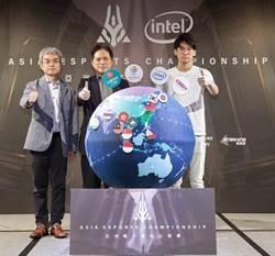 亞洲電子競技公開賽正式開賽 高手雲集