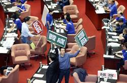 農田水利法吵甚麼?藍委分析痛批:民進黨根本是共產黨!