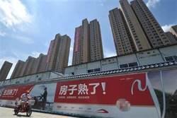 北京去槓桿化撞上疫情惹禍! 這些陸企債務違約狂飆