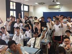 龍潭高中「讓心寧靜、幸福有感」期許畢業生能做情緒的主人