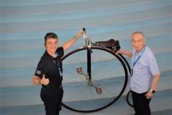 台灣之光!全球自行車文化探索館2日啟用