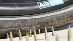 爆胎成為過去式!Air Fom採科思創eTPU 推全新無氣輪胎