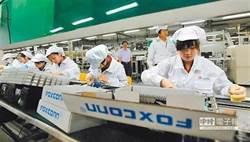陸印貿易戰害到手機供應鏈 傳鴻海印度廠受衝擊