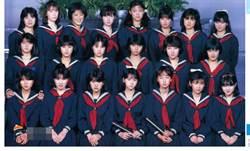 40年前偶像女團照曝光 C位正妹美貌驚呆!