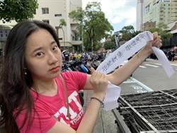民進黨質疑江啟臣保釣  國民黨反批:無法掩飾無能捍衛主權