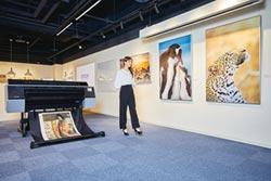 Epson數位列印展示中心盛大開幕