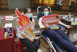 群益證 捐血活動開跑