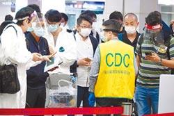 短期商務入境 新增柬埔寨等3國