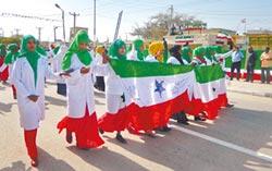 外交部沒告訴你的事 與索馬利蘭互設代表處恐弊大於利